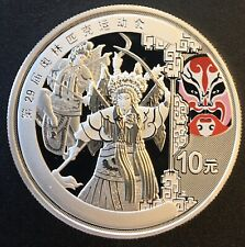 China - Silver 10 Yuan Coin - Olympic coin - 2008 - Proof