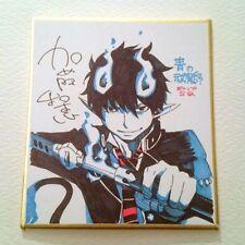 Blue Exorcist Duplicate Autograph Rin Okumura Kazue Kato Jump Festa 2016 F/S
