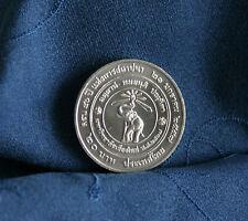2016 Thailand 20 Baht Coin King Bhumibol Adulyadej Rama IX Chiang Mai Thai 2014