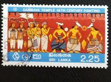 SRI LANKA ( CEYLON) 1976 MI.NR. 454
