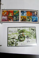 World 2008-2009 New Issues Mint NH Stamp Lot