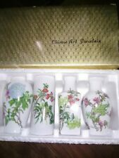 "Set of 4 Chinese Art Porcelain Small Miniature 4"" Vases Hand-painted FlowerMotif"