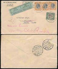 TANGANYIKA KUT 1932 AIRMAIL to EGYPT BUKOBA CANCELS REDIRECTED RAMLAH SPORT CLUB