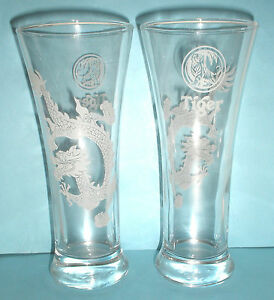 2 Pieces Limited Edition Tiger Beer Dragon Design Drinking Glass Cup New