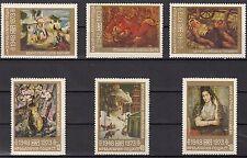 BULGARIA 1973 25° Museo Nazionale d'Arte 6 Val Yvert 2055-60 SG 2288-93  MNH**