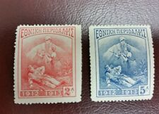 1914 GREECE STAMPS NATIONAL WELFARE FOUNDATION  FUND CHARITY MINT*
