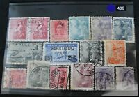 Mix Of Spain Stamps | Stamps | KM Coins