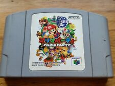 MARIO PARTY  - nintendo 64 n64 import jp US SELLER
