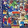 USED PS1 PS PlayStation1 Marvel VS. Capcom crash of Super Heroes EX 54868 JAPAN
