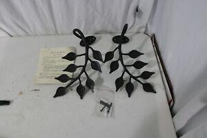 Pottery Barn Curtain Holdbacks Set of 2 - Branch/Leaf