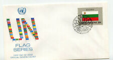 United Nations #409 Flag Series, Bulgaria, Official Geneva Cachet, Fdc