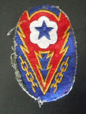 WW2 US Army ADSEC Military Patch Very Old