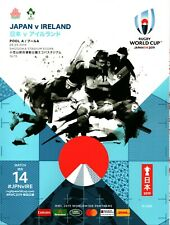 Japan v Ireland - Rugby World Cup Pool A - 28 September 2019 - Match 14 - Mint.