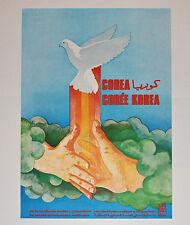 1982 Original Cuba Political Poster.Cold War Graphic Propaganda.Korea Unity