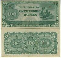 BIRMANIE billet de 100 RUPEES Pick12b  OCCUPATION  JAPON WWII TEMPLE 1942
