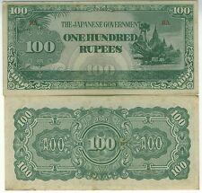 BIRMANIA billete de 100 RUPIAS Pick12b OCUPACIÓN JAPÓN SEGUNDA GUERRA MUNDIAL