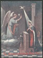 Lamina antigua de la Anunciacion andachtsbild santino holy card santini