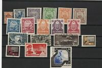 russia early stamps ref r12438