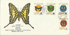 ETHIOPIA 1993 BUTTERFLIES ILLUS FDC USED