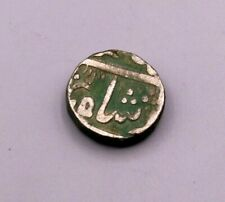 SOLID SILVER HANDMADE ANCIENT RARE COIN GINNY OLD ANTIQUE INDIAN CURRENCY  cn05