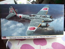 "1 48 Kawasaki Ki 45 Kai Koh Toryu ""NICK"" Kit 09381(special version)"