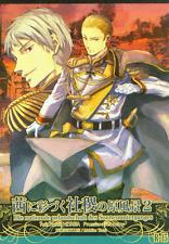 Hetalia Axis Powers Doujinshi Prussia x Germany Die nationale urlandschaft 2 Iku
