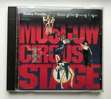Music of the Moscow Circus by Bobby Previte (Gramavision Records, 1991)