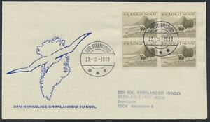GREENLAND. FDC 1969 November 27. 25 Kr. Musk Ox, block of 4 (PK1292)