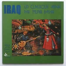 MUNIR BASHIR - Iraq - Ud classique arabe - LP - Ocora