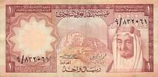 saudi Arabia  1  Riyal  1977  P 16  Series 9  Circulated Banknote AD36