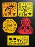 Bulk Lot 5x vintage McDonalds Drawing Stencil Happy Meal Toy 1992 1993 1994 1995