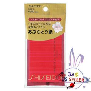 Shiseido Sebum & Oil Blotting Paper (90 sheets) - US Seller