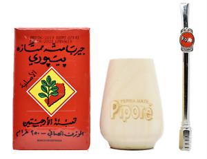 Pipore Yerba Mate Tea Kit   250g yerba mate, wooden cup, straw   Free Postage