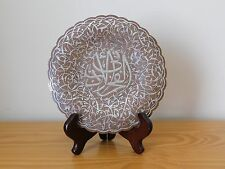 c.19th - Antique Vintage Islamic Persian Damascene Plate Tray Copper Silver