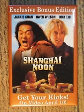SHANGHAI NOON Get Your Kicks On Video April 10th PROMO Pin PinBack  Button
