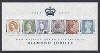 UK Great Britain MS 3272 2012 Royalty Queen Diamond Jubilee miniature sheet
