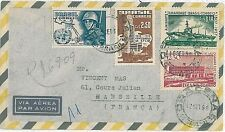 UNO - TRAINS WARSHIP MILITARY : BRAZIL -  COVER  to France 1958