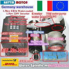 【IT】CNC 1.5KW Water Cooled Spindle Motor ER16+1.5KW Inverter VFD 220V+80mm Clamp