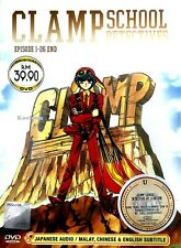 DVD Japan Anime CLAMP School Detectives Complete Series (1-26 End) English Dub