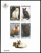 Thailand Imperforated Souvenir Sheet Cats with THAIPEX '95 Logo Scott # 1620a