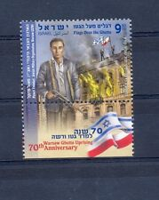 ISRAEL 2013 FLAG OVER GHETTO WARSAW 70th ANIV. UPRISING STAMP MNH