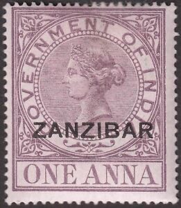 Zanzibar 1892 QV Revenue Overprint on India 1a Lilac Mint BF1