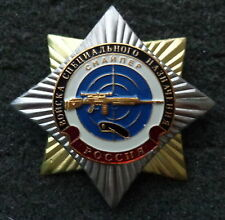 SOVIET russian   SPECIAL FORCES SNIPER BLACK BERET PIN     BADGE