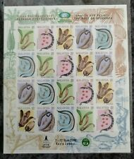 Malaysia 2000 IUFRO Congress Herbs Forest Flower Palm Nature  Imperf Sheet  MNH