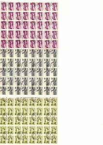 romania  stamps 13 partial sheets  see  scans  (mb13