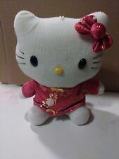 "Hello Kitty 8"" Suction Cup Hang Car Mirror Window kimono type pattern"