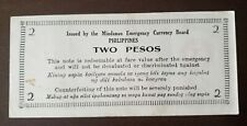 Philippines Currency money 1944 EMMERGYNCY CIRCULATING Note Mindanao 2 pesos