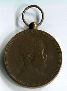 Ethiopia, Addis Ababa - EE1895 (1903) Railway Medal