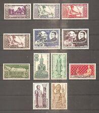 TIMBRE LAOS 1952/1953 PA N°1/12 NEUF** MNH