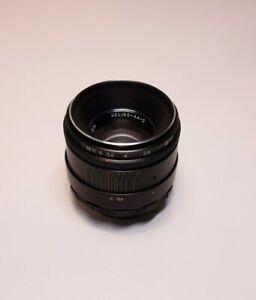 Helios-44-2 58mm f2 Vintage Objektiv für M42, TOP ZUSTAND mit Swirly Bokeh!